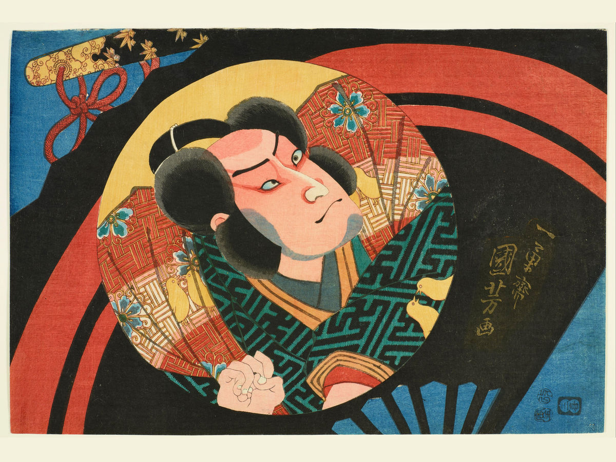 Kabuki Actor On a Folding Fan by Utagawa Kuniyoshi - 1856