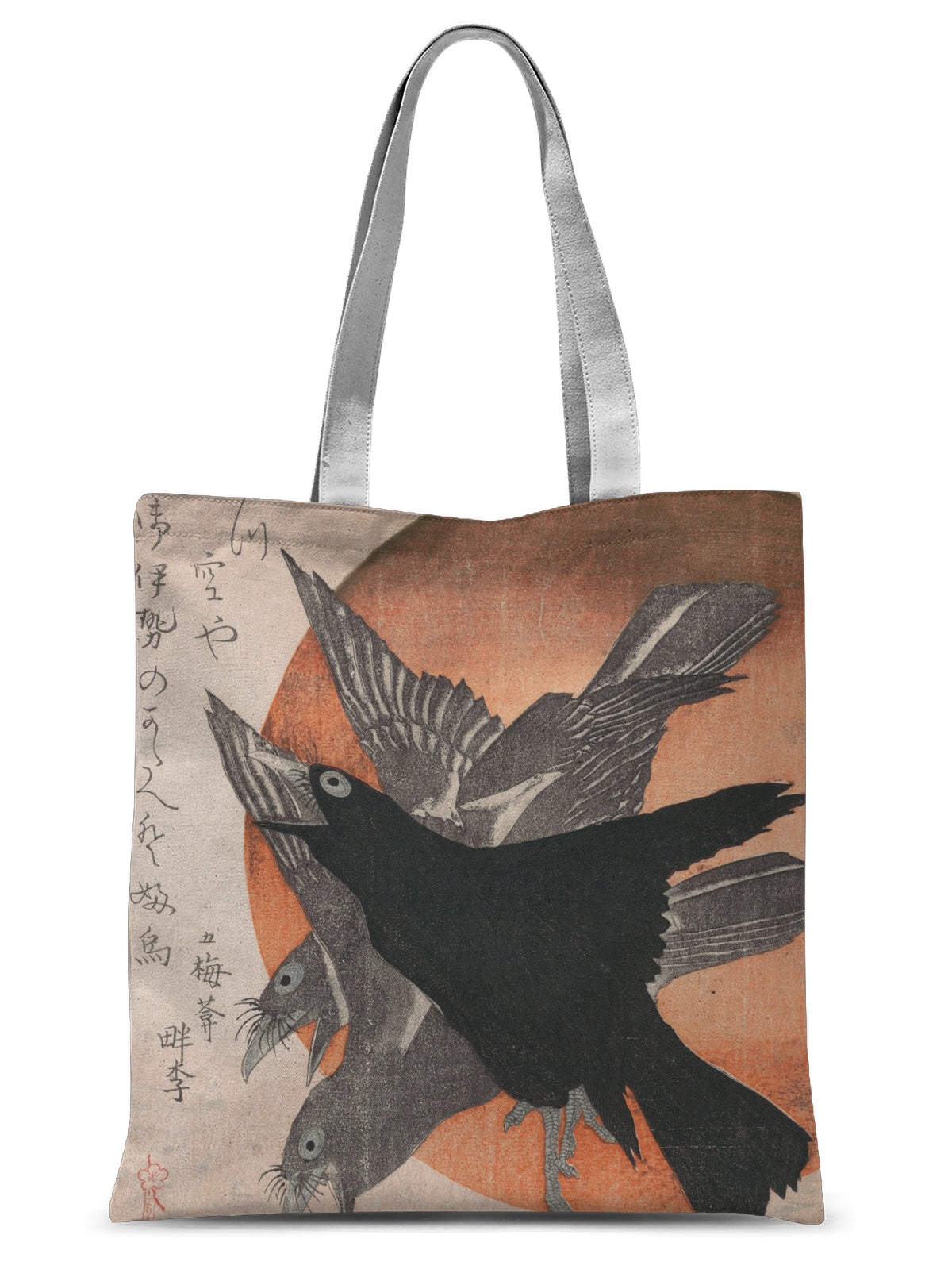 Crows by Totoya Hokkei, 1810s - Sublimation Tote Bag