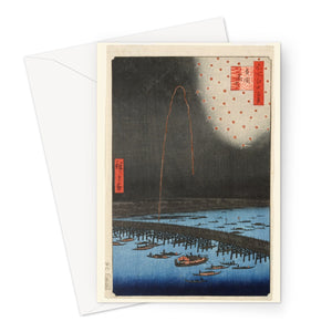 Fireworks at Ryōgoku, 1858, 8th month by Utagawa Hiroshige; Publisher- Sakanaya Eikichie Woodblock print (nishiki-e); ink and colour on paper.