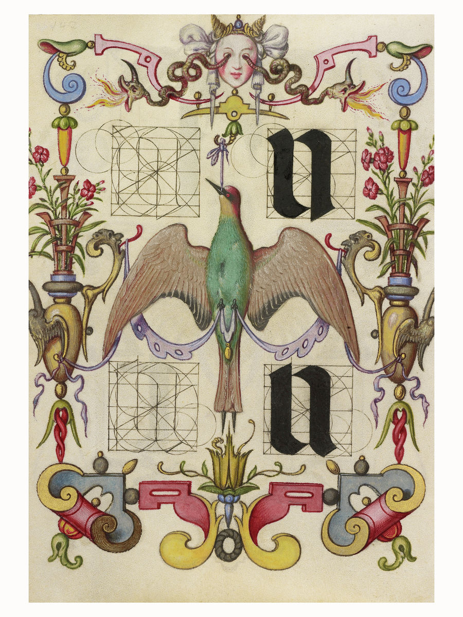 Guide for Constructing the Letters u and v by Joris Hoefnagel - 1591