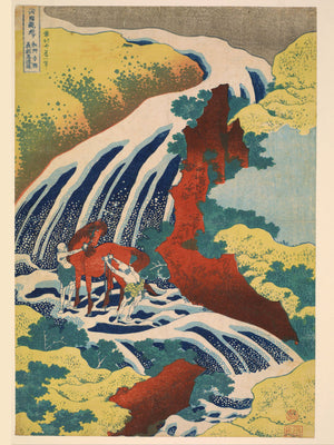 Waterfall Where Yoshitsune Washed His Horse at Yoshino in Yamato Province by Hokusai Katsushika - 1833