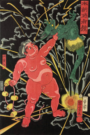 Kintaro Seizing Raijin the Thundergod by Utagawa Kuniyoshi - 1855