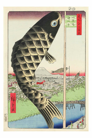 Suido Bridge and Surugadai by Utagawa Hiroshige - 1857