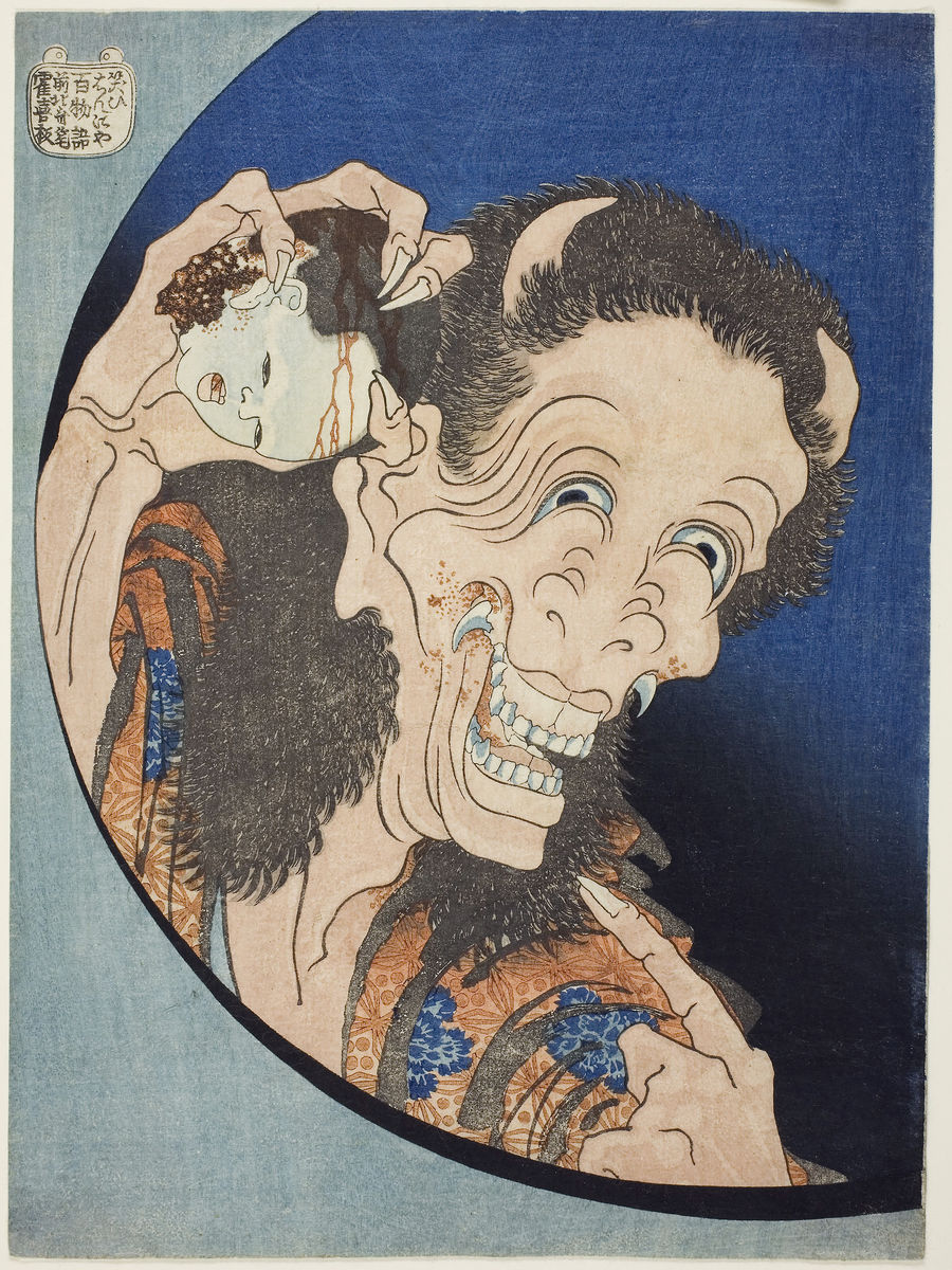 The Laughing Demoness (Warai Hannya) by Katsushika Hokusai - 1831-32