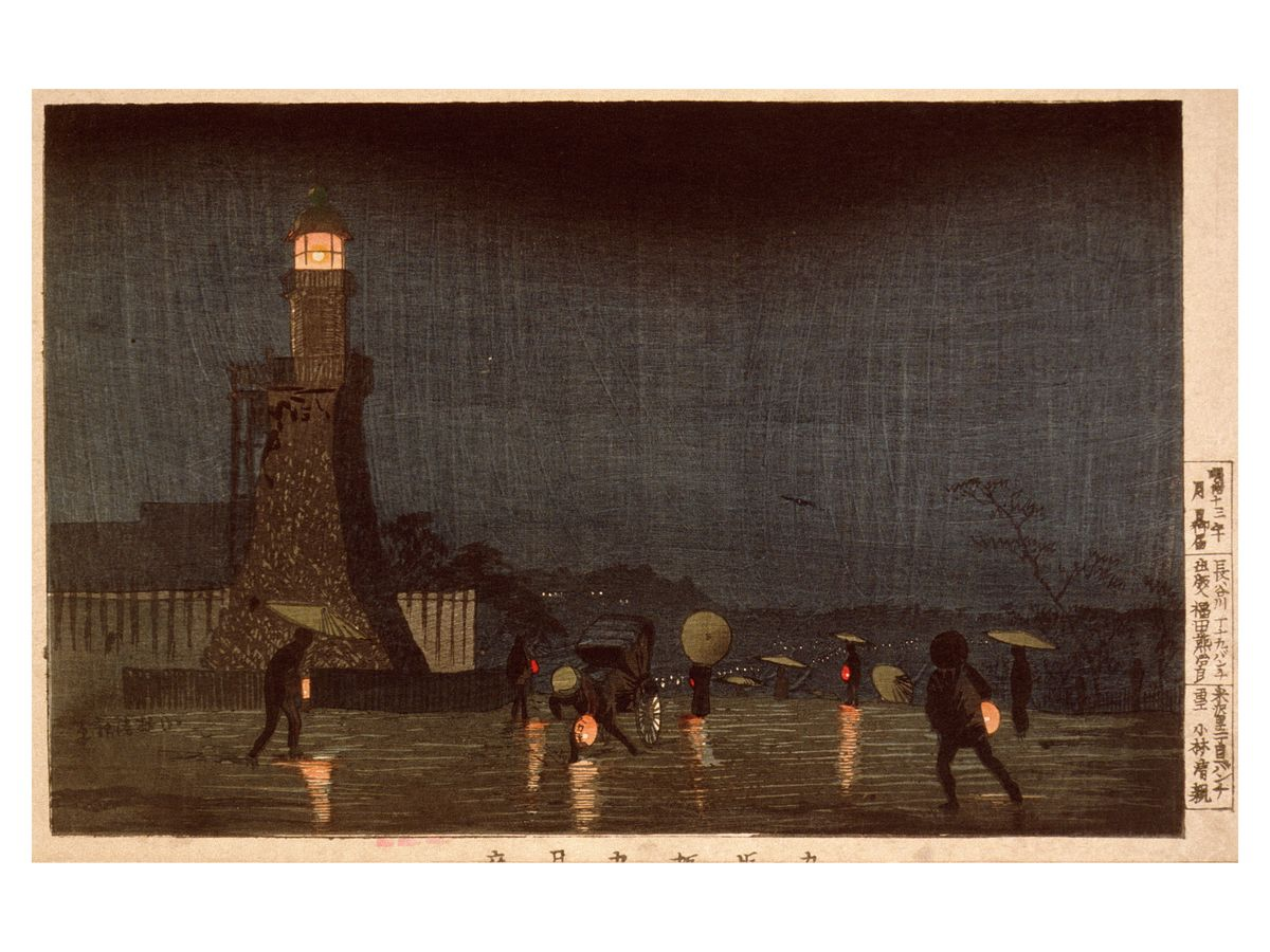 May Evening on Kudanzaka by Kobayashi Kiyochika - 1880
