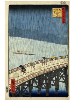 Sudden Shower Over Shin-Ōhashi Bridge and Atake by Utagawa Hiroshige - 1857