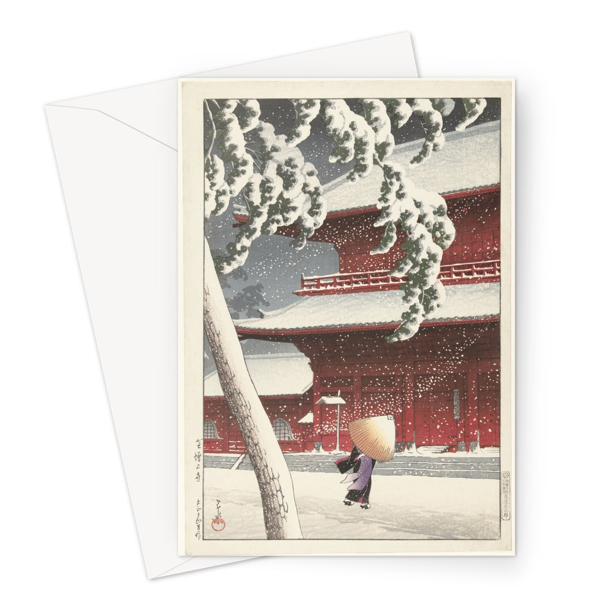 The Zojo Shrine in Shiba by Kawase Hasui, 1925 - Greeting Card
