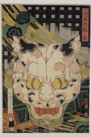 Utagawa Yoshifuji ( 1828-1887 ) The head of the cat-witch of Okabe from the Fifty-three Stations. Japan , ca.1847.
