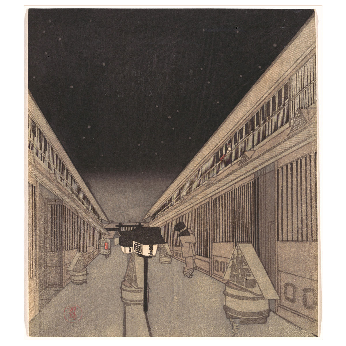 Main Street of the Yoshiwara on a Starlight Night by Utagawa Kunisada - 1864