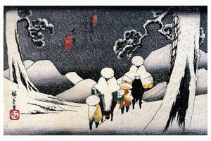 Travellers on Horseback in The Snow by Utagawa Hiroshige - 1837