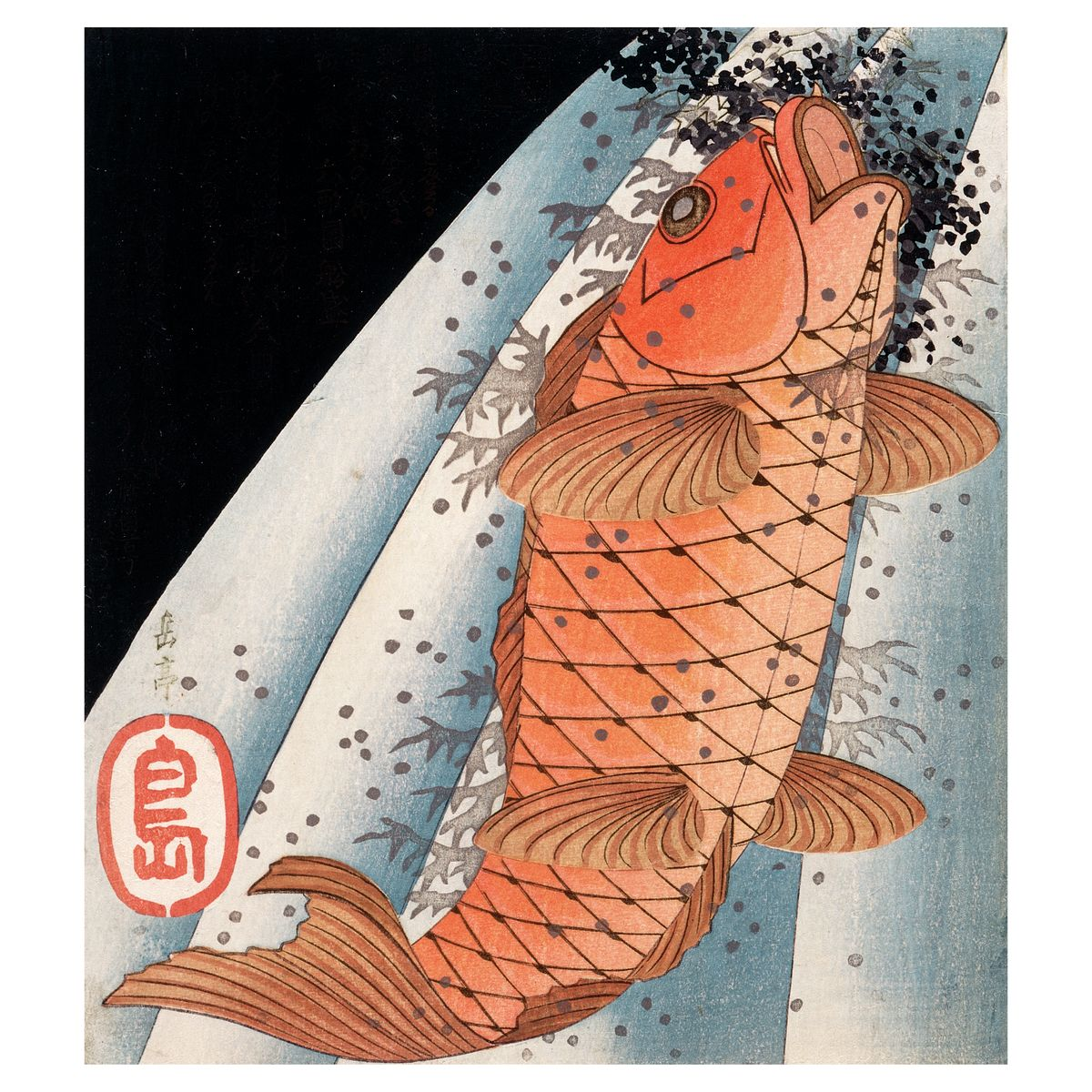 Carp Swimming up a Waterfall by Yashima Gakutei - 1827