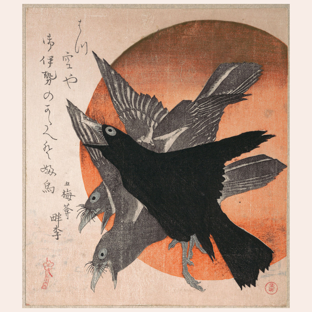Three Crows Against The Rising Sun