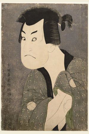The actor Sakata Hangoro III - 1794
