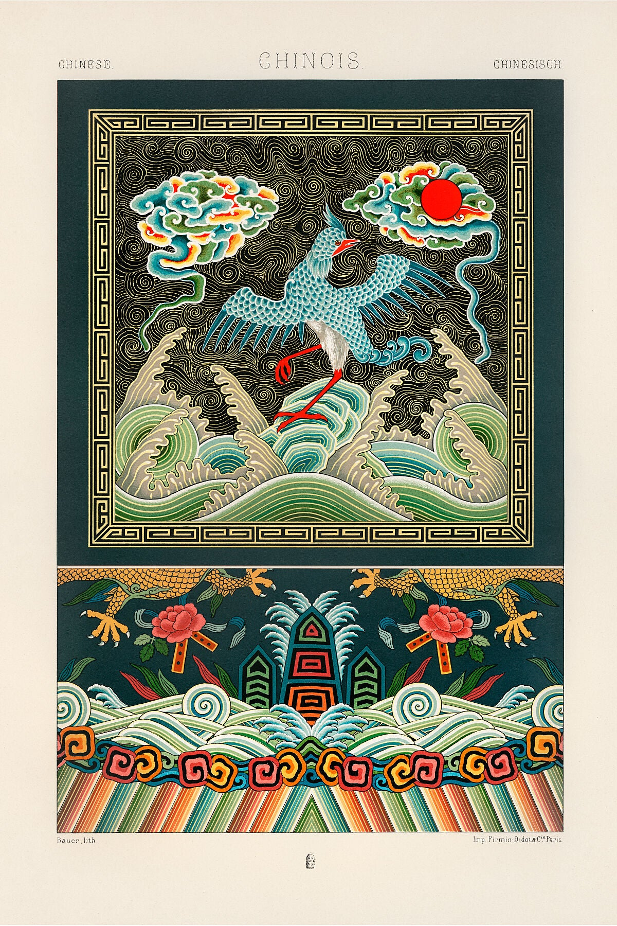Chinese Pattern from L'Ornement Polychrome (1888) by Albert Racinet (1825–1893).