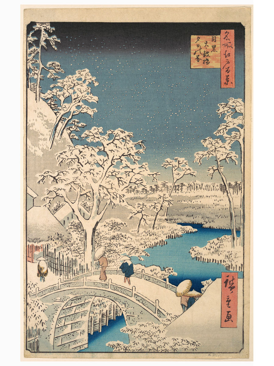 The Taiko (Drum) Bridge and the Yuhi Mound at Meguro by Utagawa Hiroshige - 1857