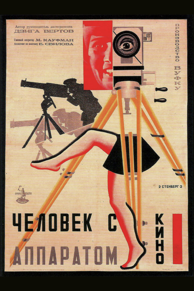Poster for Dziga Vertov's 'Man With A Movie Camera' by Georgii And Vladimir Sternberg - 1929