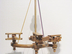 Plane Carousel Toy Close Up, Artist Charles Hayward