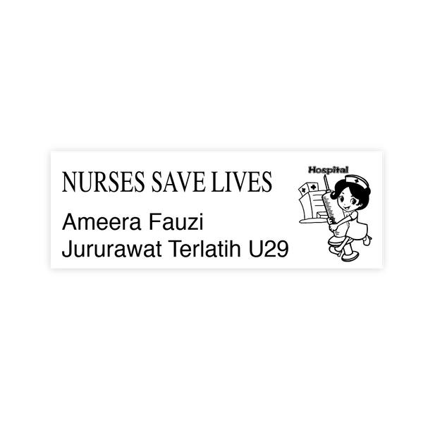 Nurse Stamp | Pocket Plus 30 | Antibacterial Stamp