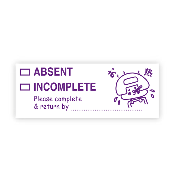 Absent/Incomplete Stamp