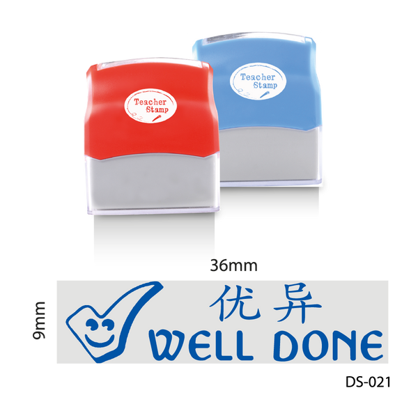 Well Done Stamp (DS-021)