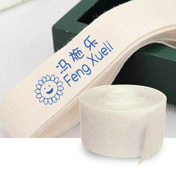 White Thermal - Adhesive Ribbon