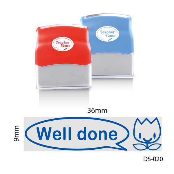Well Done Stamp (DS-020)