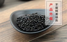 Load image into Gallery viewer, Jiao Mu Seed of Peppertree Pricklyash Bunge Pricklyash Seed - 999 TCM