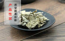 Load image into Gallery viewer, Ai Ye Argy Wormwood Leaf Folium Artemisiae Argyi - 999 TCM