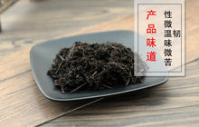 Load image into Gallery viewer, Ai Ye Tan Argy Wormwood Leaf Folium Artemisiae Argyi - 999 TCM