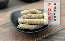 Load image into Gallery viewer, Ba Ji Tian Radix Morindae Officinalis Medicinal Indianmulberry Root - 999 TCM