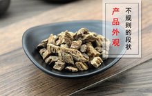 Load image into Gallery viewer, Bai Bu Sessile Stemona Root Tuber Stemona Root Radix Stemonae - 999 TCM