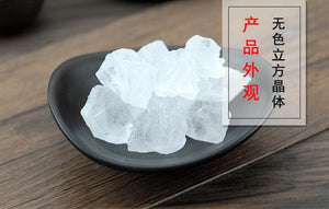 Bai Fan Alumen Alunite Alumen White Alum Alley-stone of Sulfates Mineral - 999 TCM