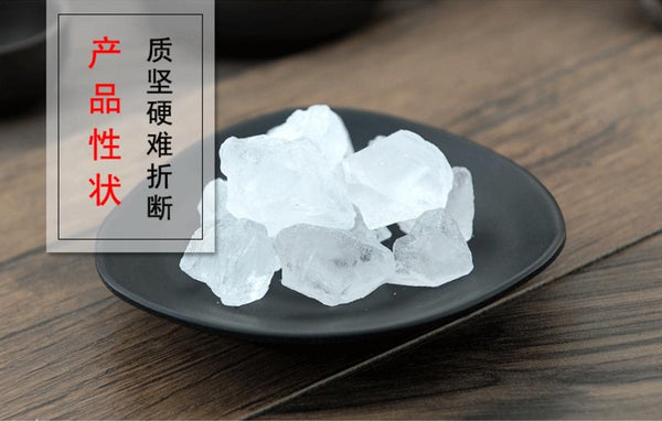 Bai Fan Alumen Alunite Alumen White Alum Alley-stone of Sulfates Mineral - Traditional Chinese Medicine - 999tcm - 999TCM