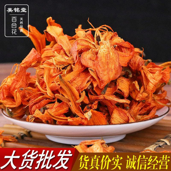 Bai He Hua Flos Lilii Flower of Greenish Lily Lilium Brownii F. - Traditional Chinese Medicine - 999tcm - 999TCM