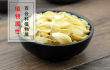 Load image into Gallery viewer, Bai He Lily Bulb Bulbus Lilii Fleshy Lilium Brownii F. - 999 TCM