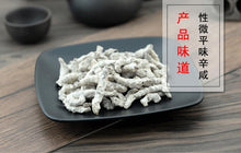 Load image into Gallery viewer, Bai Jiang Can Stiff Silkworm Bombyx Batryticatus White Silkworm