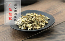 Load image into Gallery viewer, Bai Jiang Cao Dahurian Patrinia Herb Whiteflower Patrinia Herb - 999 TCM