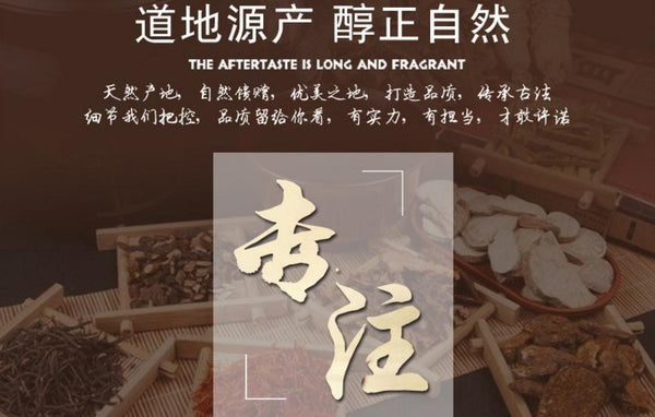 Bai Wei Blackend Swallowwort Root Radix Cynanchi Atrati - Traditional Chinese Medicine - 999tcm - 999TCM