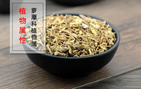 Bai Wei Blackend Swallowwort Root Radix Cynanchi Atrati - 999 TCM