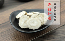 Load image into Gallery viewer, Bai Zhi Lemonfragrant Angelica Root Radix Angelicae Dahuricae - 999 TCM