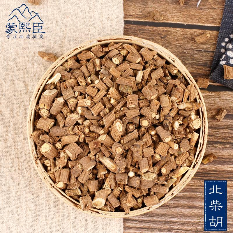 Bei Chai Hu Chinese Thorowax Root Red Thorowax Root Radix Bupleuri - 999 TCM