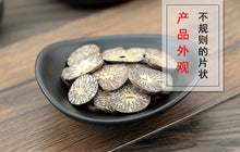 Load image into Gallery viewer, Bing Lang Areca Seed Semen Arecae Areca-Nut Areca Catechu L. - 999 TCM