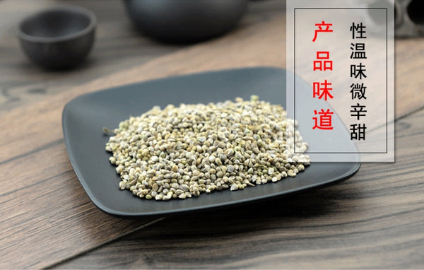 Bo Cai Zi Spinach Fruit Fructus Spinaciae Spinacia Oleracea L. - Traditional Chinese Medicine - 999tcm - 999TCM