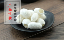 Load image into Gallery viewer, Can Jian Ke Silkworm Cocoon Bombyx Mori L. - 999 TCM