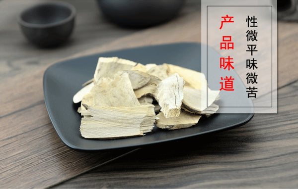 Cha Shu Gen Tea Tree Root Camellia Sinensis - Traditional Chinese Medicine - 999tcm - 999TCM