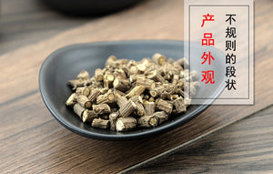 Chai Hu Chinese Thorowax Root Red Thorowax Root Radix Bupleuri - 999 TCM