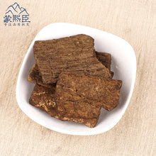 Load image into Gallery viewer, Chao Du Zhong Eucommia Bark Cortex Eucommiae - 999 TCM