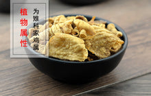 Load image into Gallery viewer, Chao Ji Nei Jin Chicken's Gizzard-membrane Endothelium Corneum Gigeriae Galli - 999 TCM