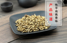 Load image into Gallery viewer, Chao Mai Ya Malt Fructus Hordei Germinatus Hordeum Vulgare L. - 999 TCM