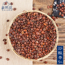 Load image into Gallery viewer, Chao Suan Zao Ren Spina Date Seed Semen Ziziphi Spinosae - 999 TCM